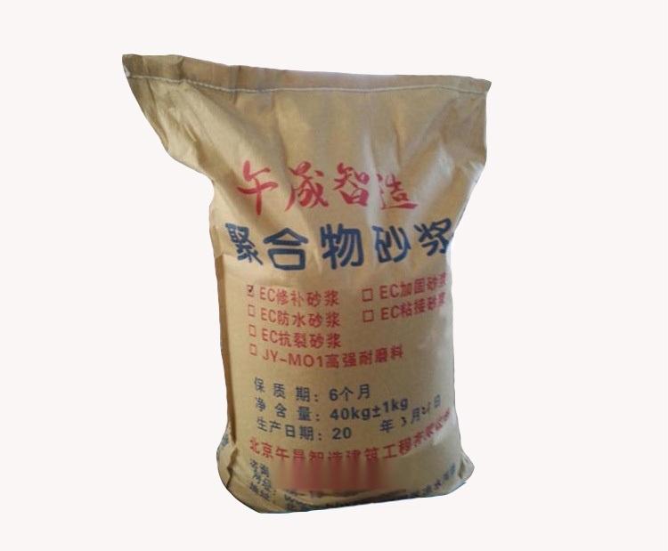 聚合物外牆保溫粘接砂漿