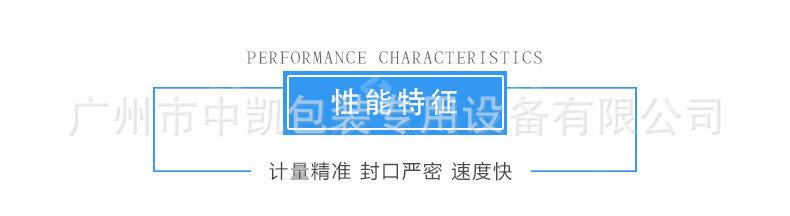尼龙三角包详情页-水印_09.jpg