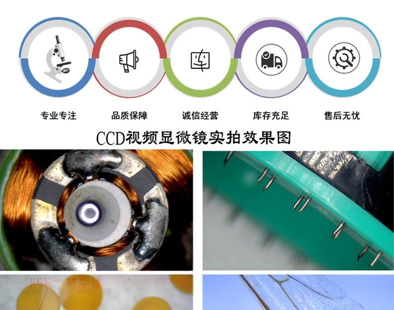 XDC-10A-930HD_01.jpg