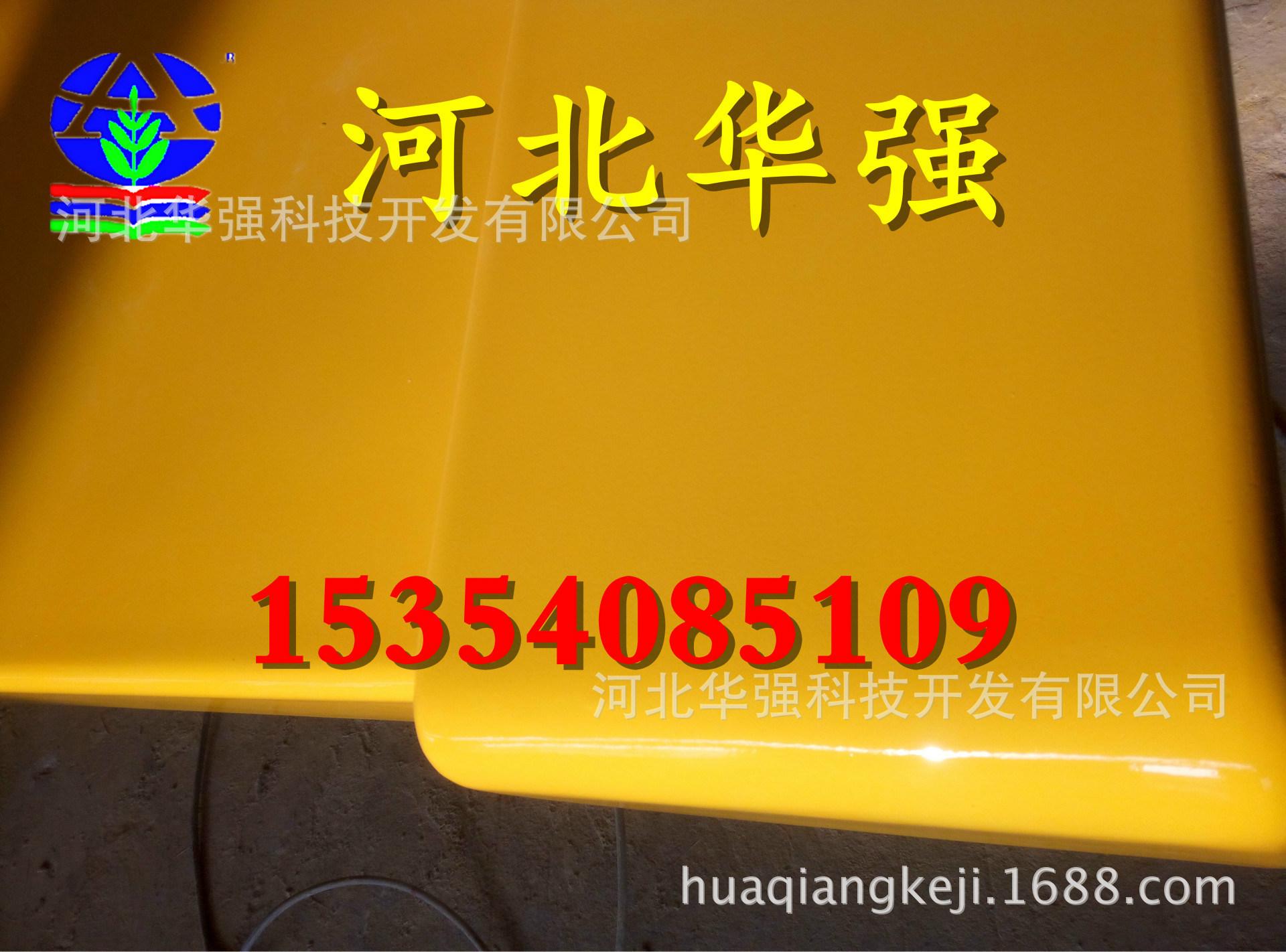 P61210-141933