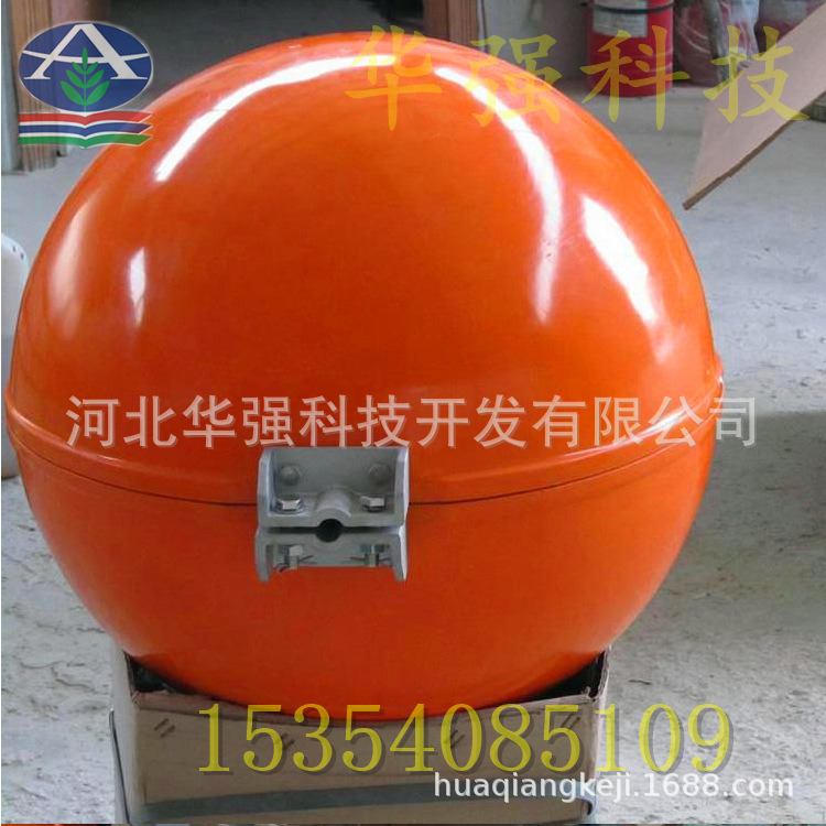 【厂家直销】警示求 玻璃钢警示球 航空警示球玻璃钢