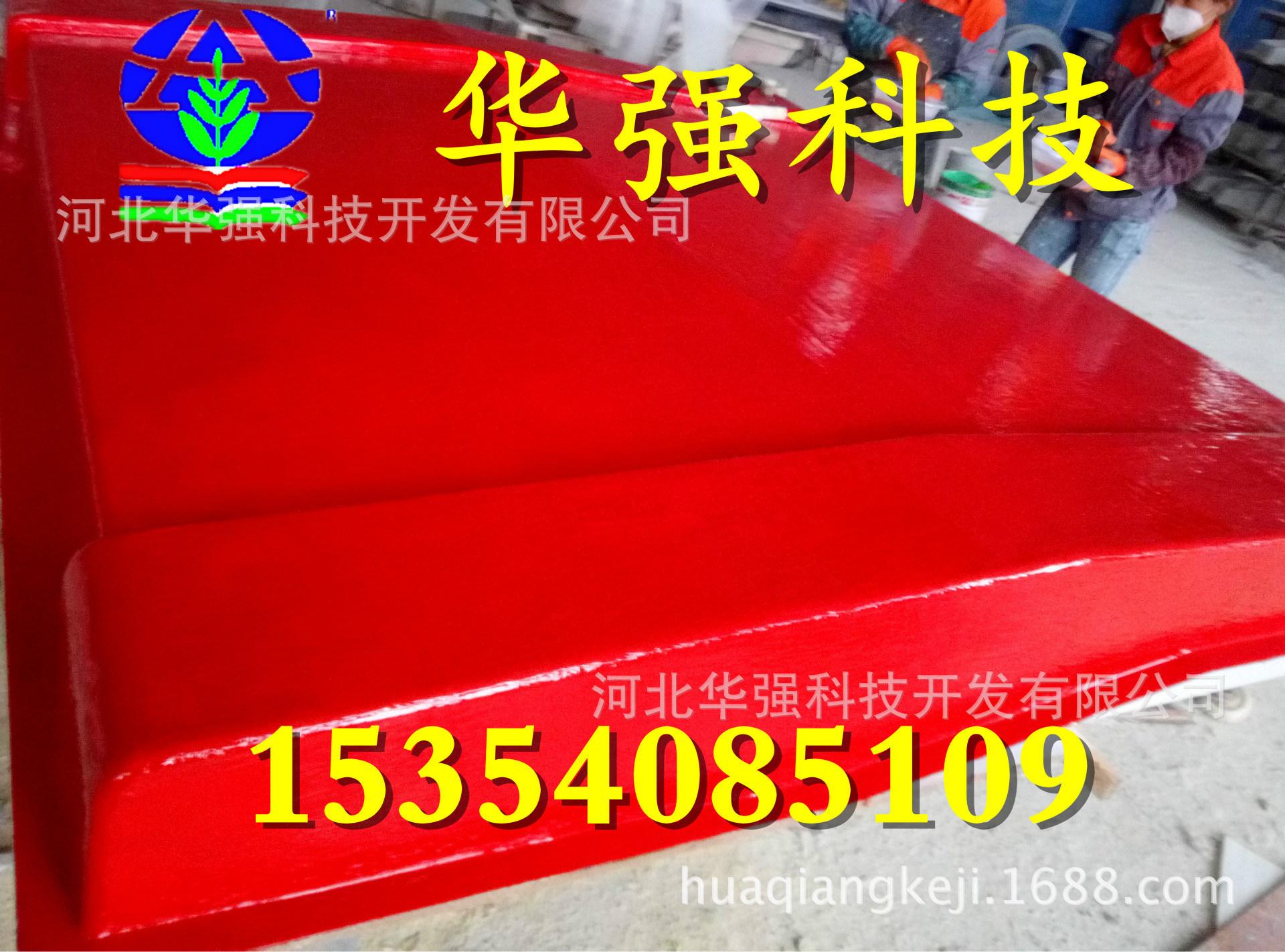 P61121-102658