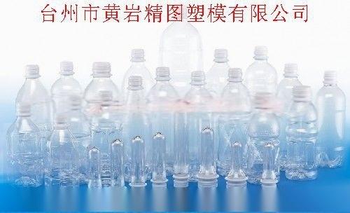 31PET塑料瓶18857601169