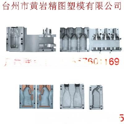 中空瓶子模具厂18857601169