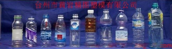5231PET塑料瓶18857601169