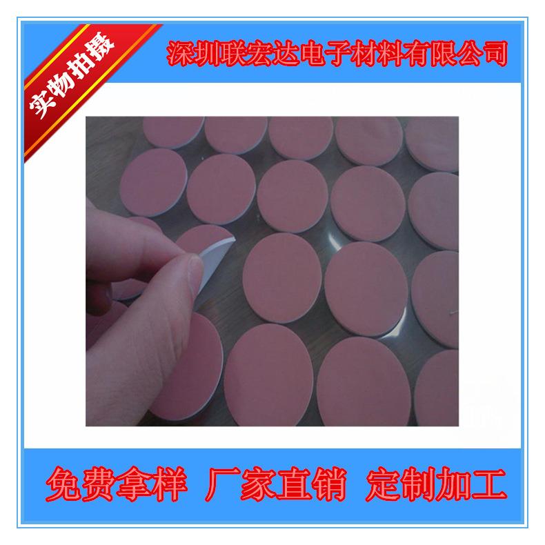 導熱矽膠-19