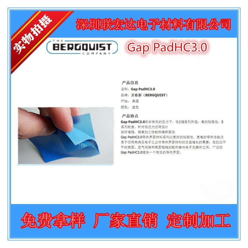 GP-HC3.0-4