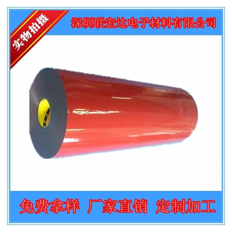 3M PT1100-3