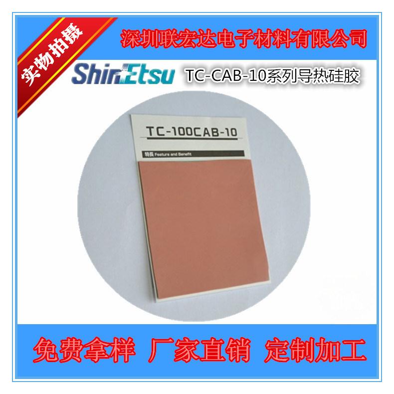 TC-100CAB-10-4