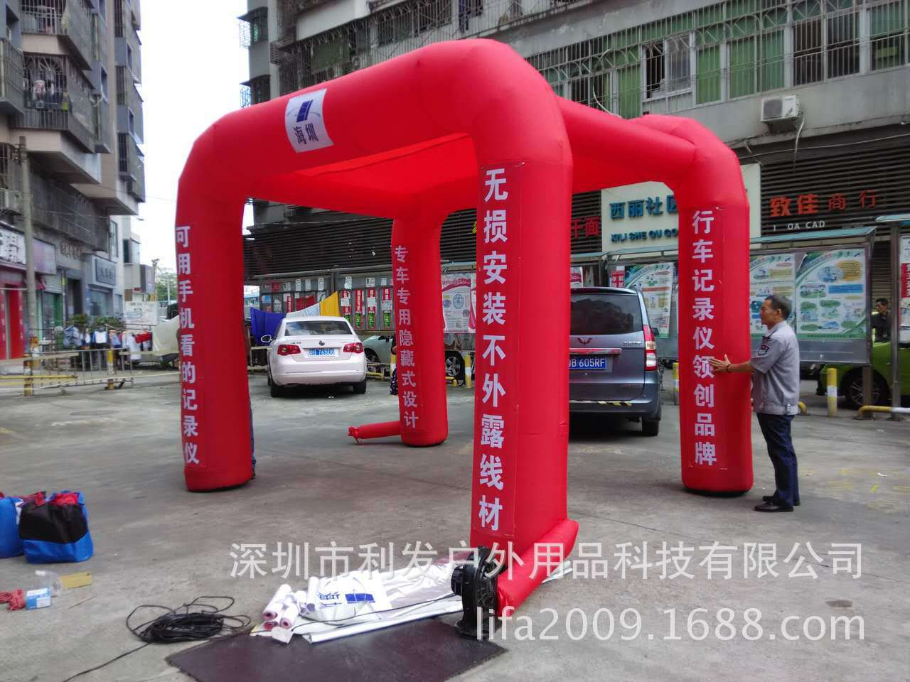 海圳记录仪充气帐篷02