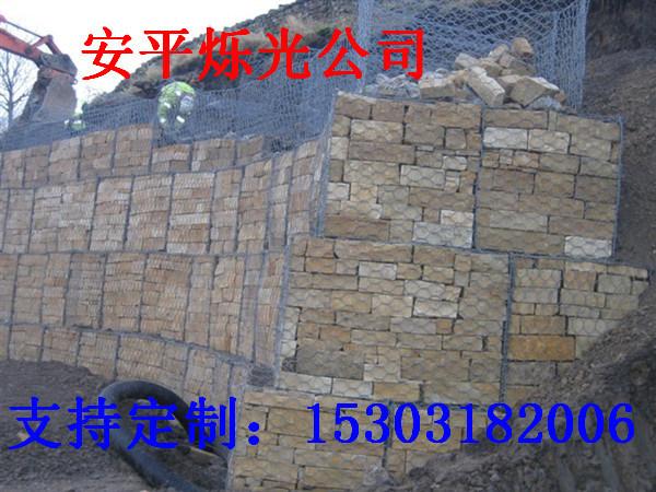 石籠網1 (30)