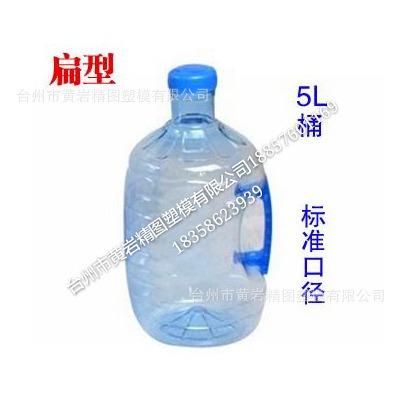 item-55238157-2B8056B500000000