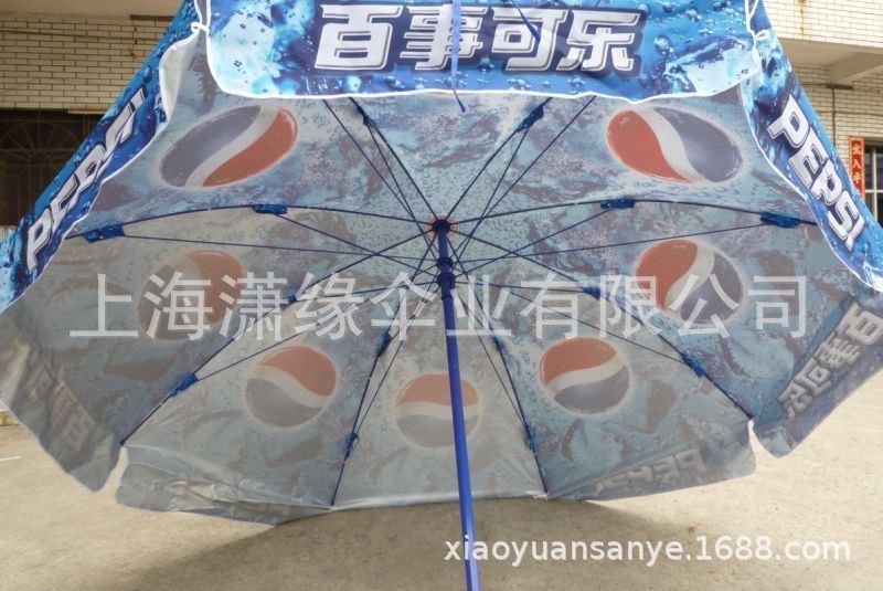 百事太阳伞