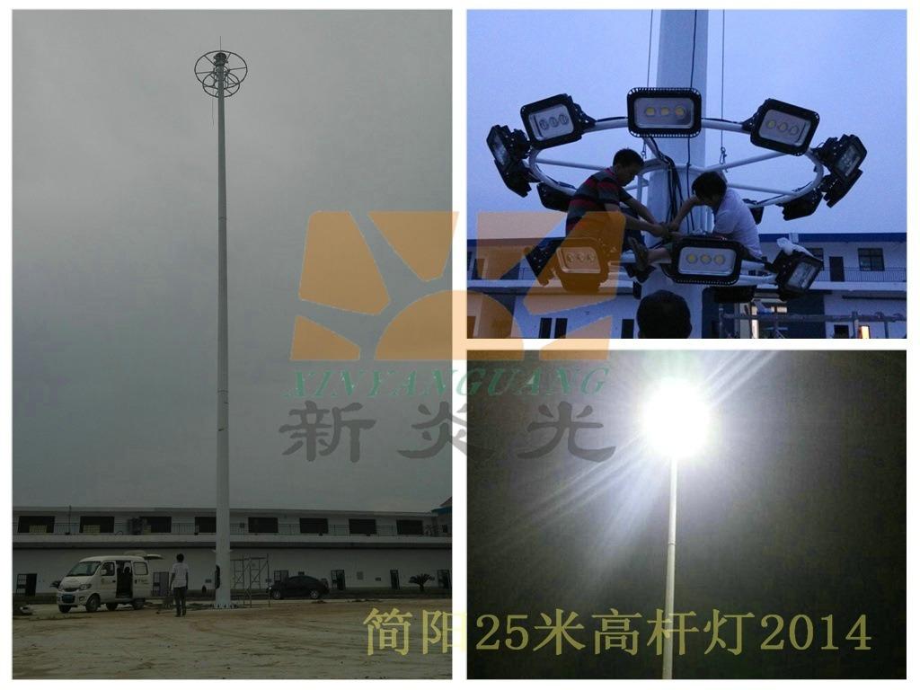 简阳25米高杆灯2014  拼图