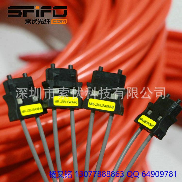 AMP三菱MR-J3BUS伺服塑料光纤线_0044.jpg