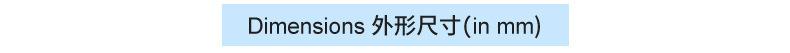 文字-外形尺寸.jpg