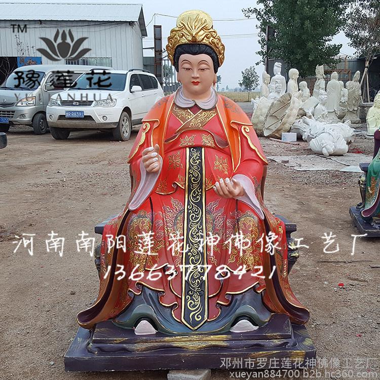 送子奶奶厂家三霄塑像三霄仙子神像厂家  十二佛像