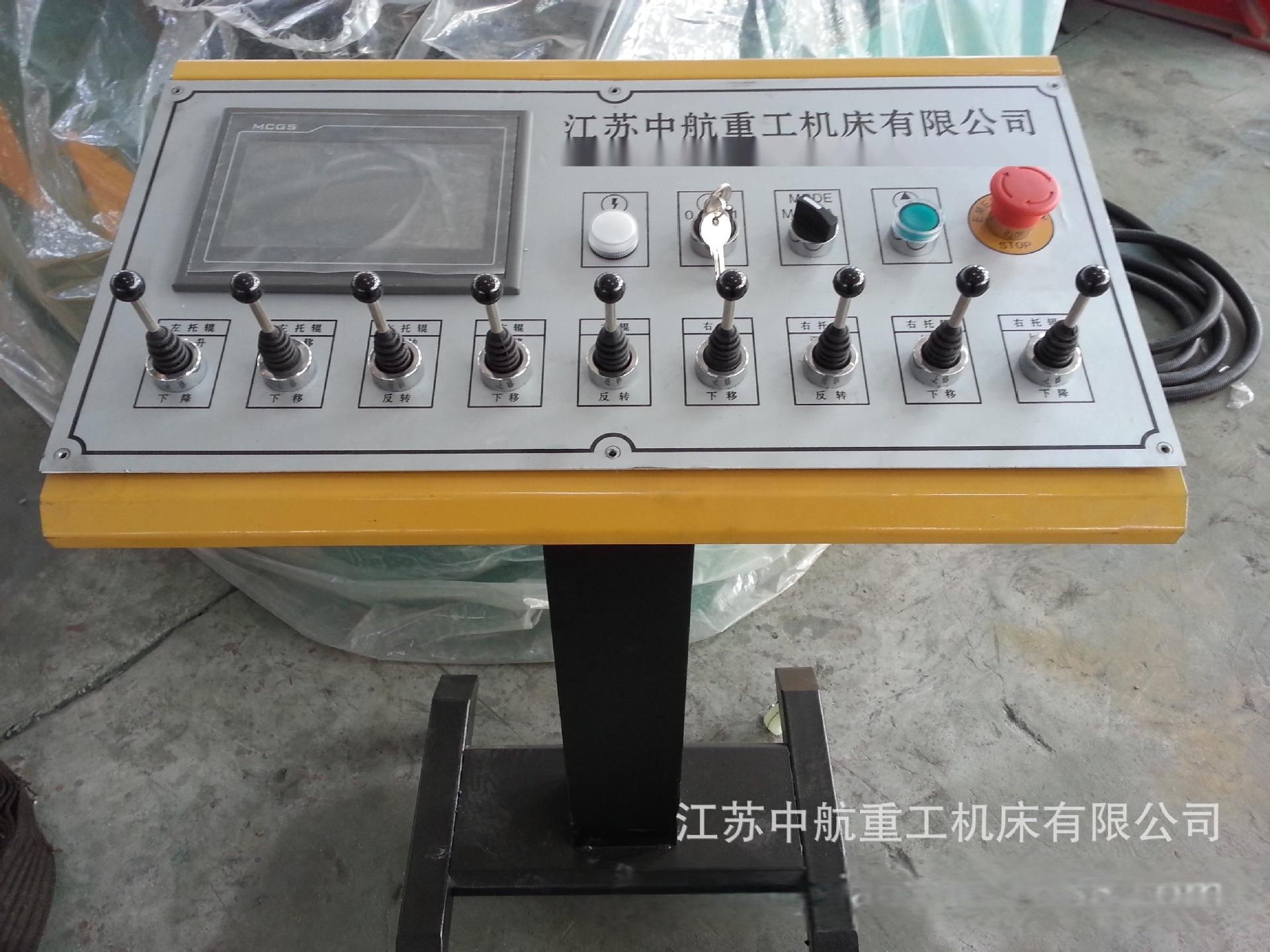 电器控制箱、PLC触摸屏