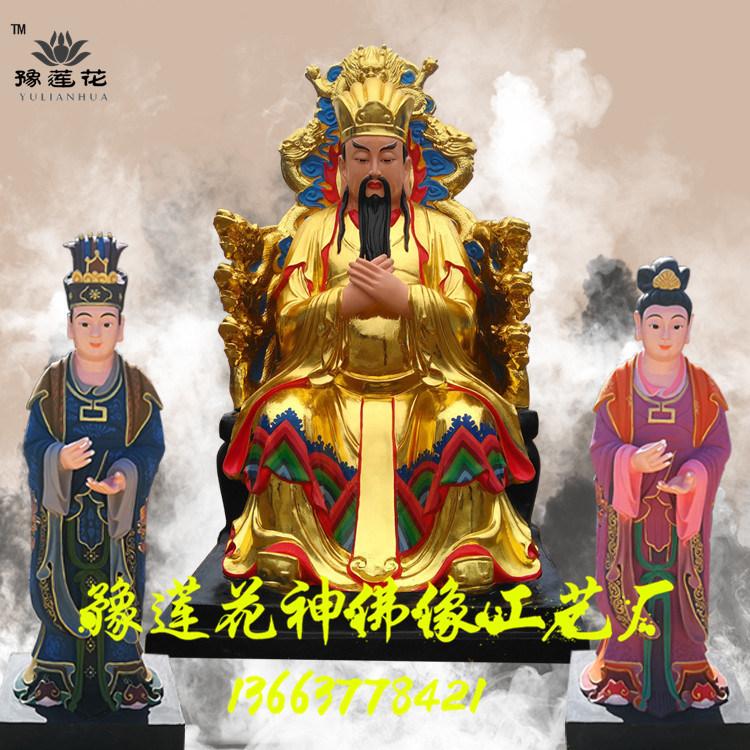 十殿阎君神像图片阎罗王塑像佛像厂家批发、秦广王、楚江王、宋帝王、