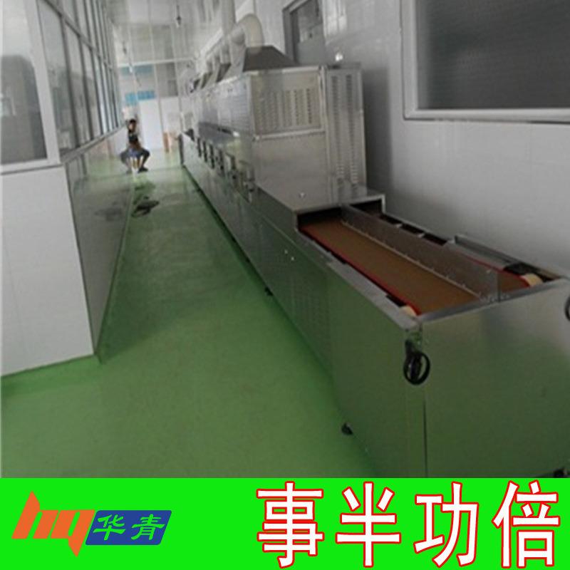 隧道式微波干燥机
