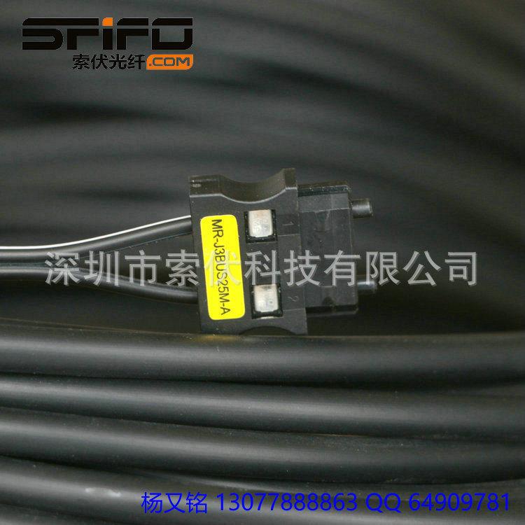 AMP三菱MR-J3BUS伺服塑料光纤线_0039.jpg