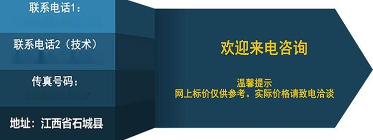 zhendongshai (3).jpg