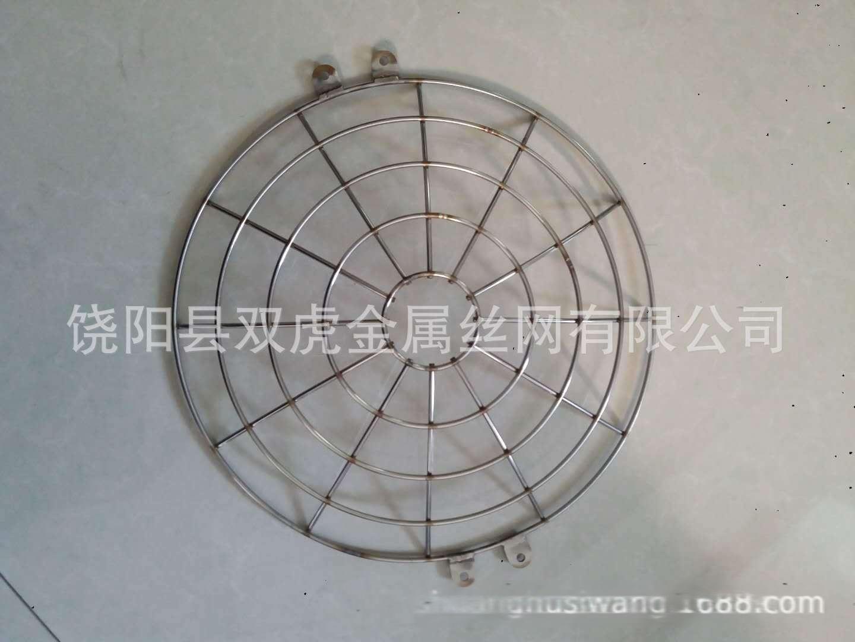 燈具保護網罩
