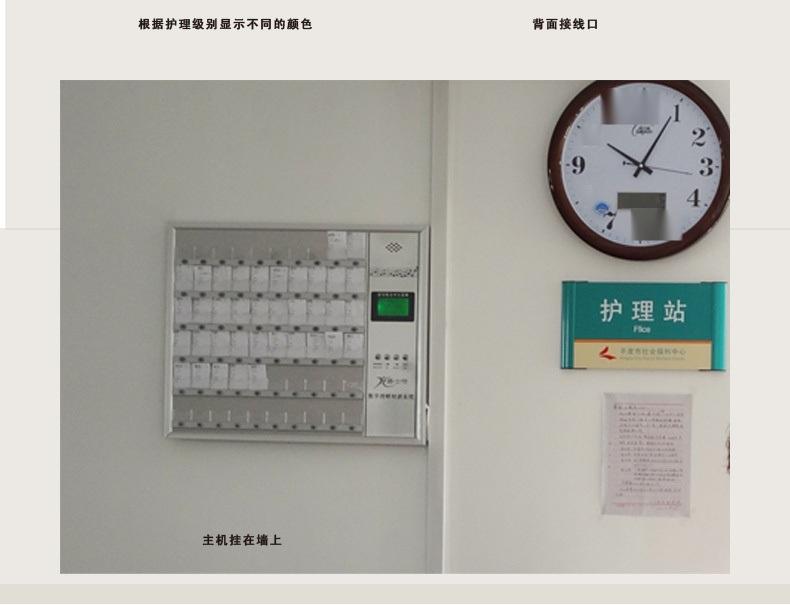2109關聯房間切圖描述_06