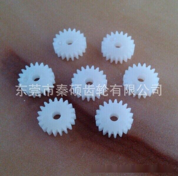 QQ图片20140625105154