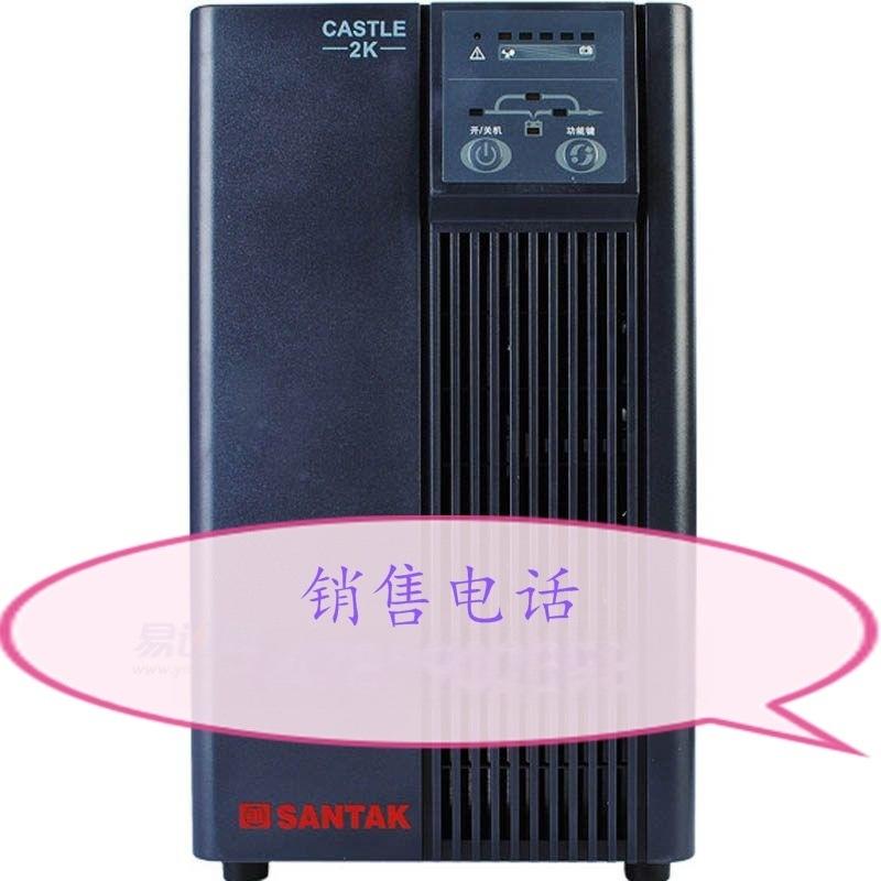 C2KS_看图王