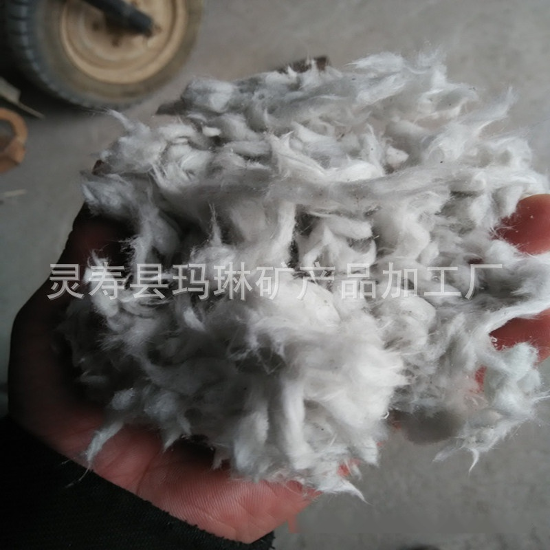 无机纤维喷涂棉1