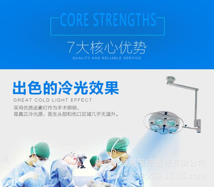 医用手术灯 五孔灯 立式手术无影灯 吊式 整形美容院手术室