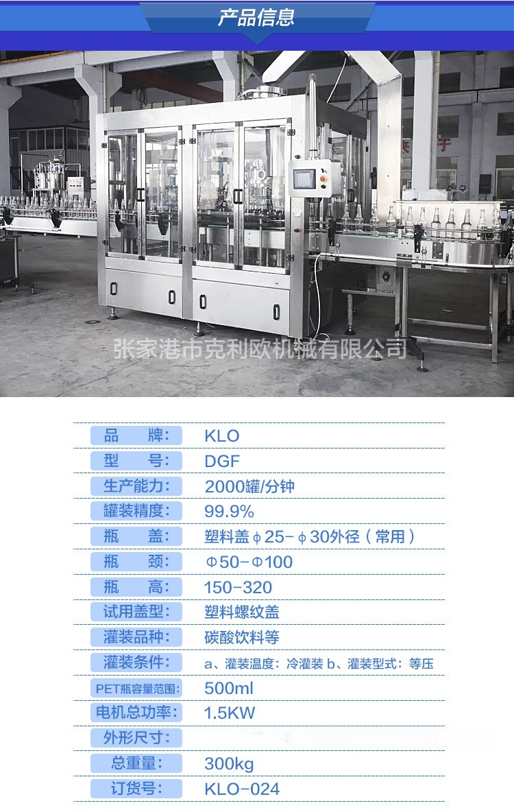 碳酸三合一_04.jpg