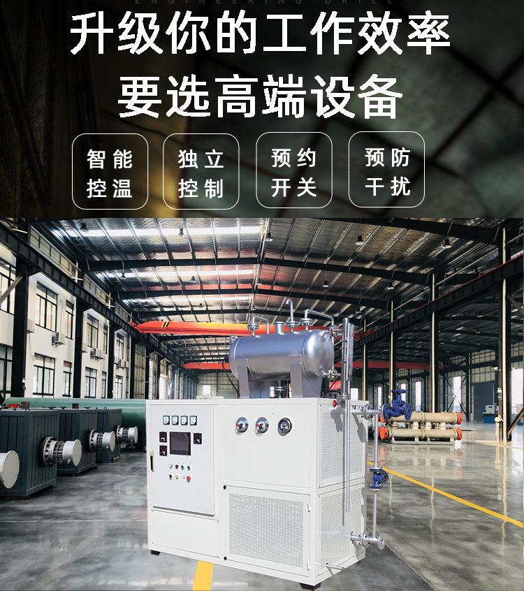 导热油炉详情页_02