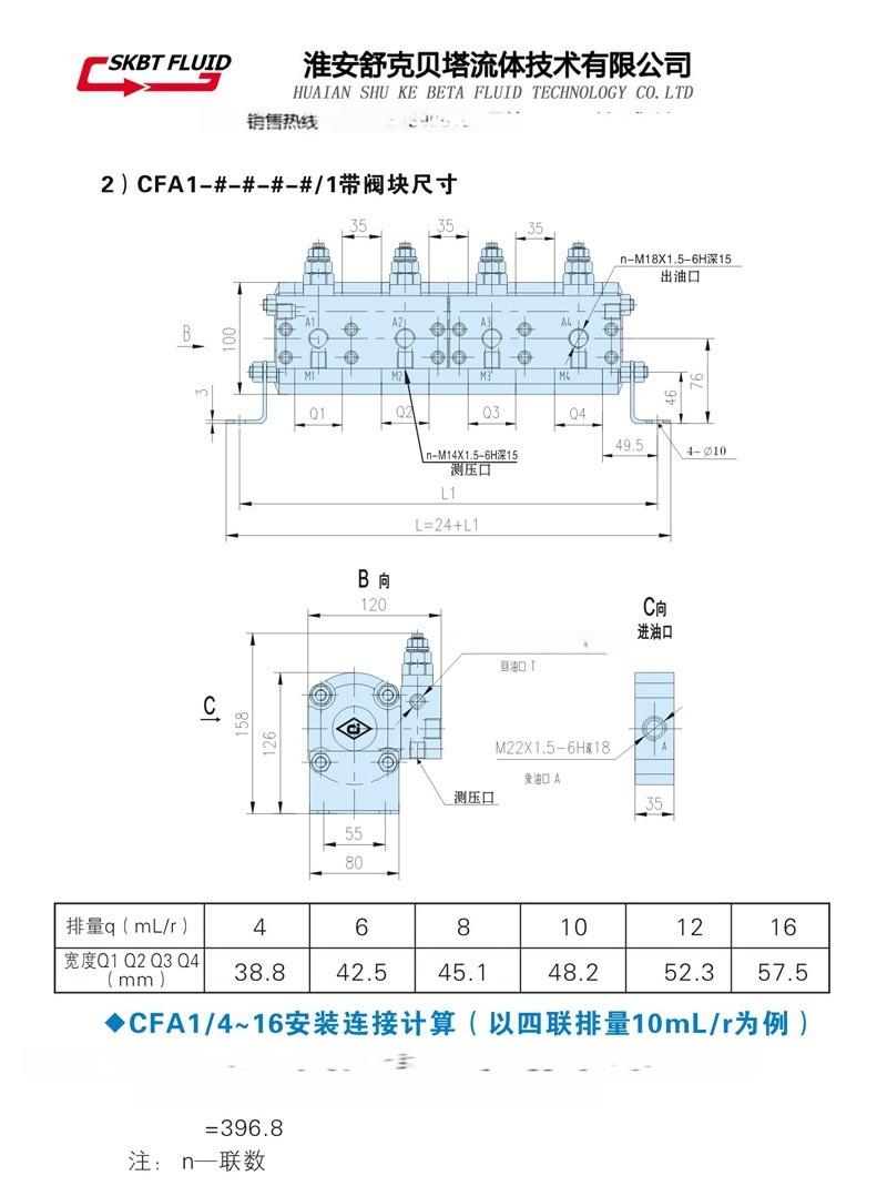 CFA1-3