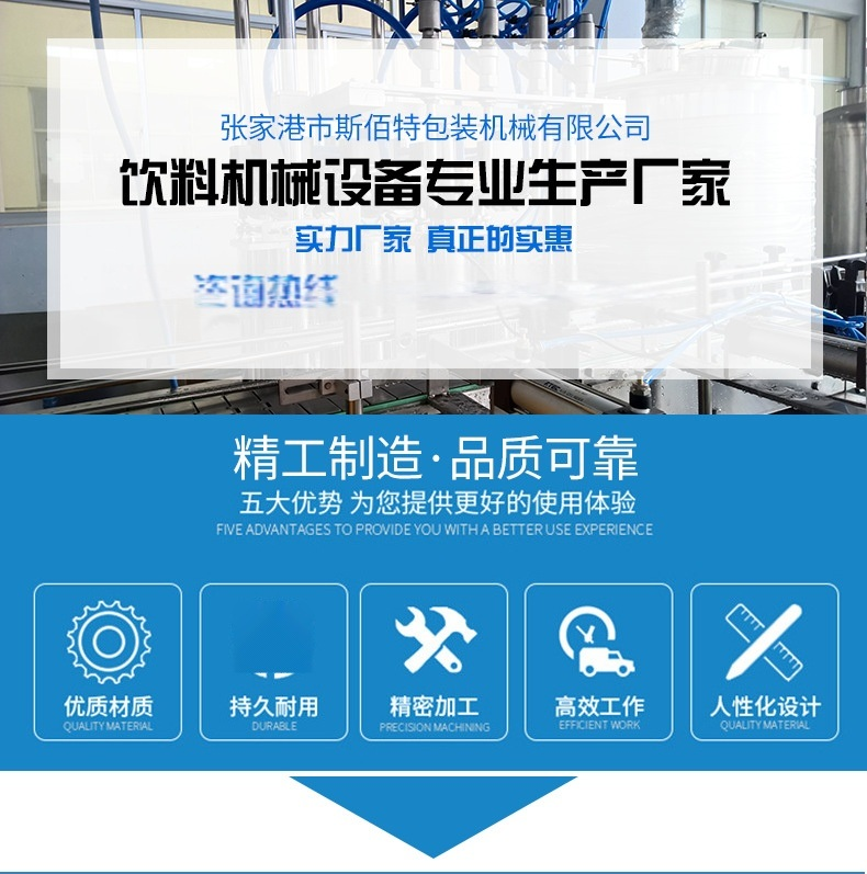 张家港市斯佰特包装机械有限公司