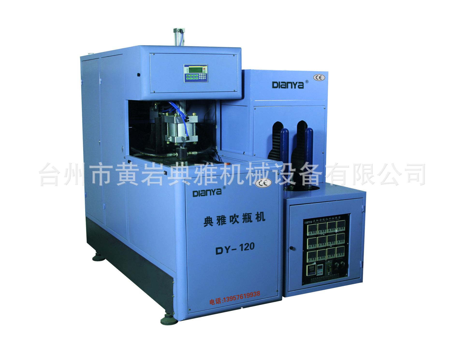 DY-120蓝色-CE