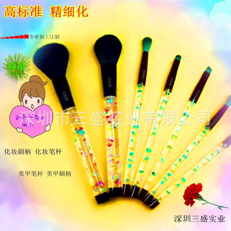 SSSY2019化妆刷7支套装1.jpg