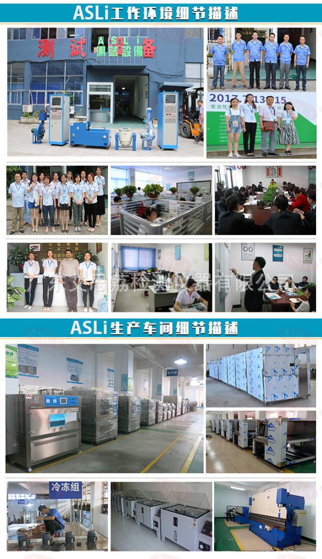 ASLI工作環境