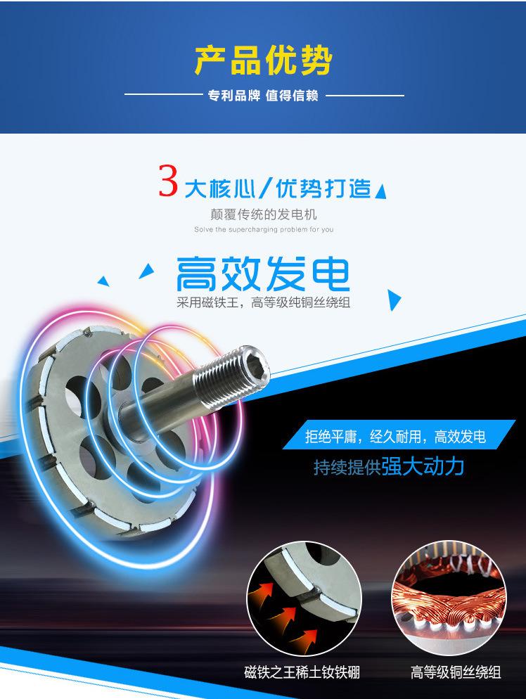 100-200W-S-电机_01_04