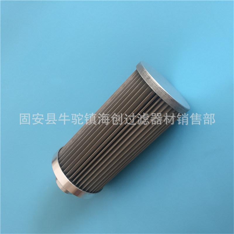 厂家定制滤芯不锈钢滤芯 (153)