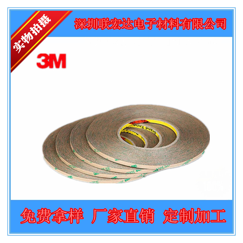 3m9495-300lse-4