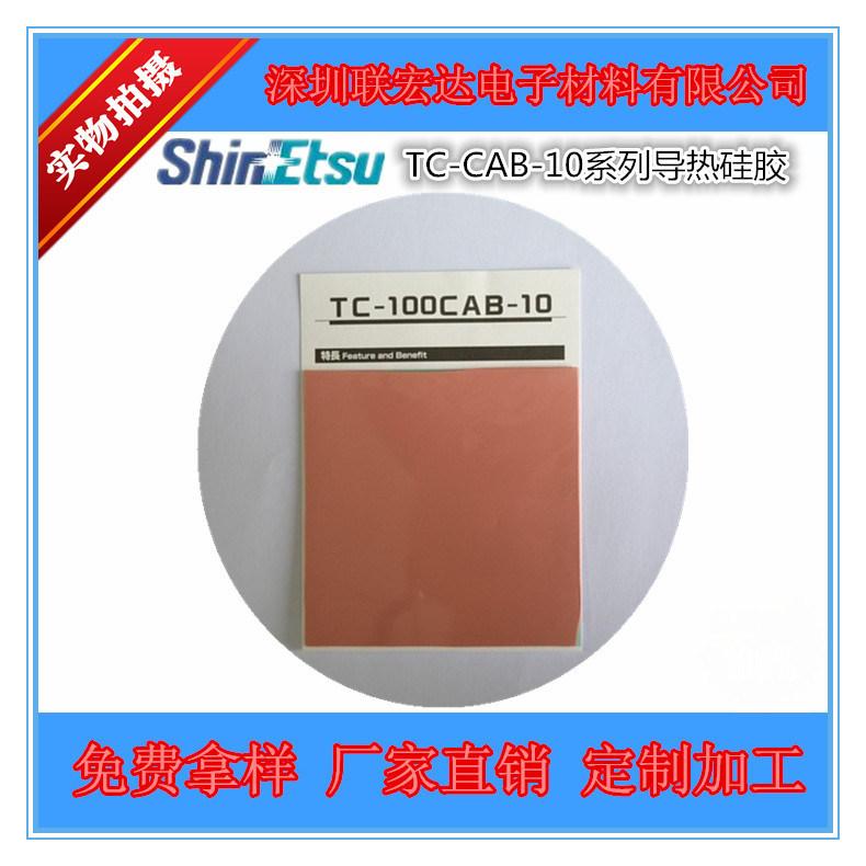 TC-100CAB-10