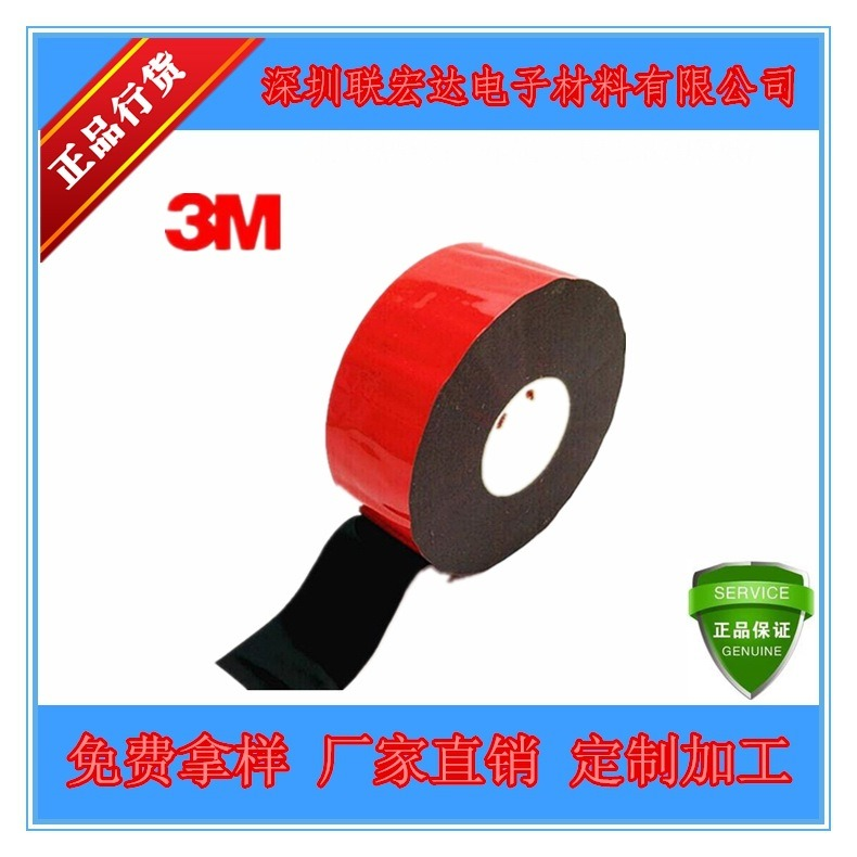 3MEX4008-6
