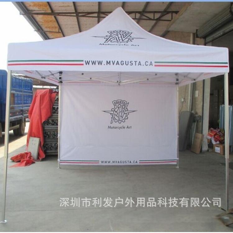 14公斤铝合金支架帐篷