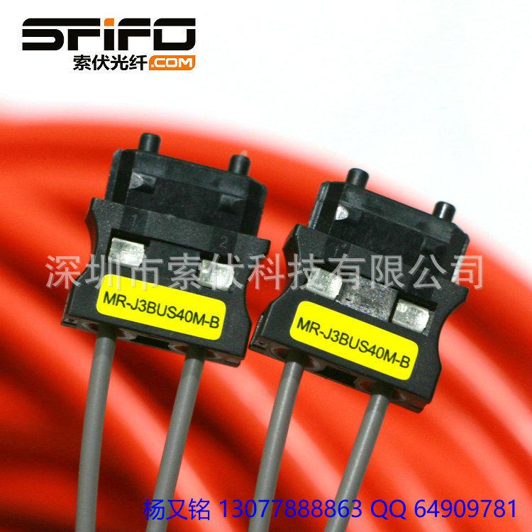 AMP三菱MR-J3BUS伺服塑料光纤线_0046.jpg
