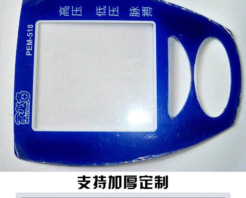 PVC标牌_07