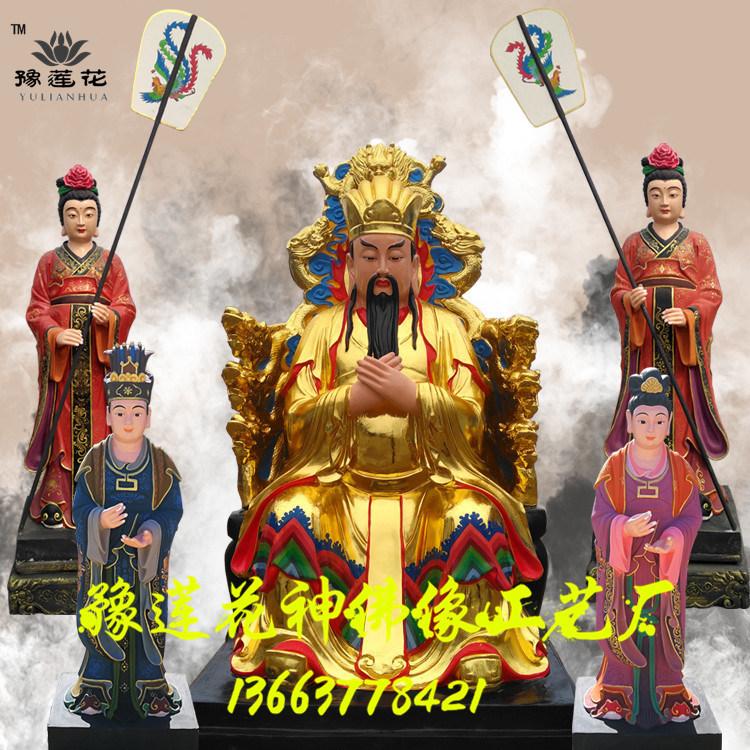 高清十殿阎罗图片高清东岳大帝神像图片厂家批发佛像、阴帅