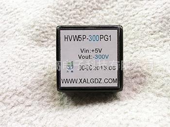 5P-300PG1(1).JPG