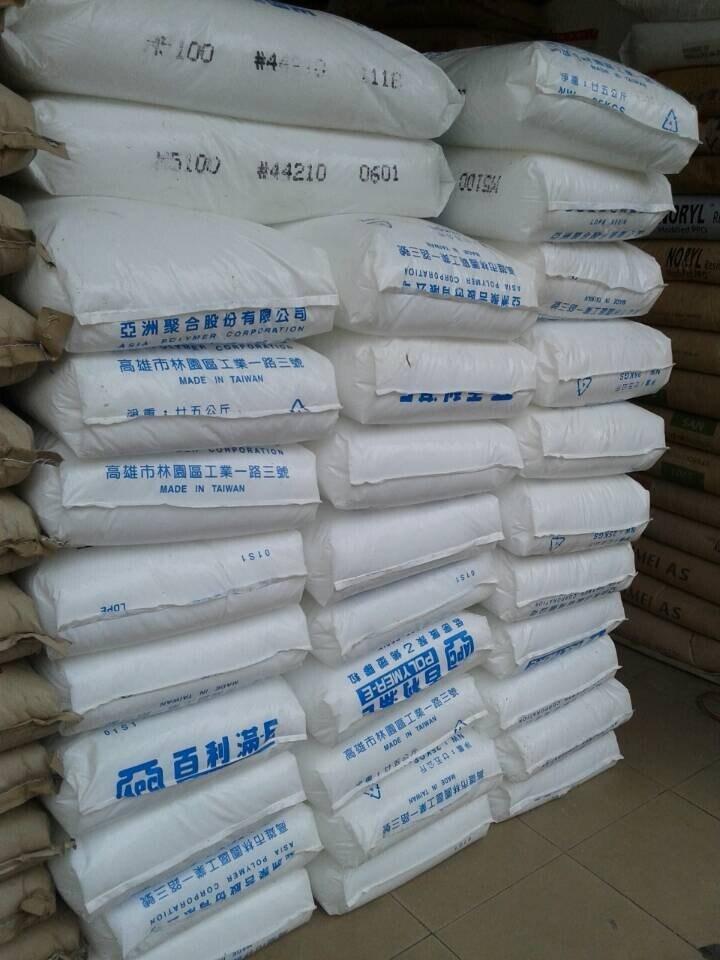 LDPE 台湾亚聚 M5100 堆图